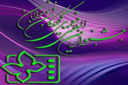 IMAGE634791540184856399