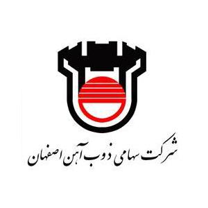 zobahan-esfahan