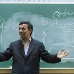 دانشگاه ایرانیان