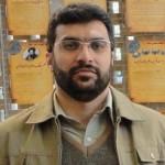 محمد حسین اریسیان