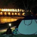 زلزله اصفهان