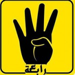این 4 انگشت نشانه چیست ؟! + عکس