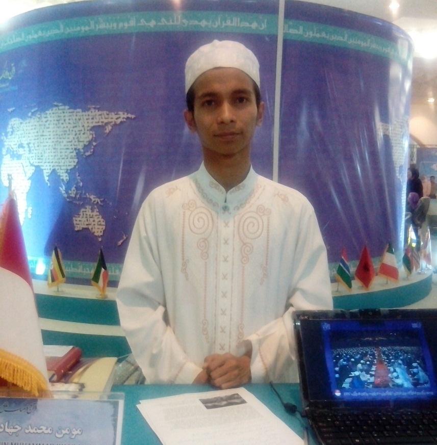 مومن محمد جهاد