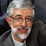 دکتر غلامعلی حداد عادل