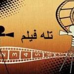 tele-film