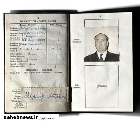 گذرنامه آلفردهيچكاك