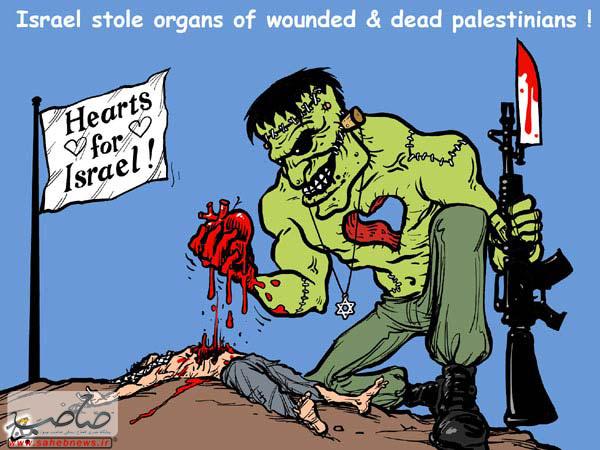 کانال تلگرام رادیو اسراییل