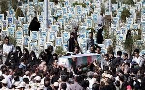گلستان شهدا اصفهان