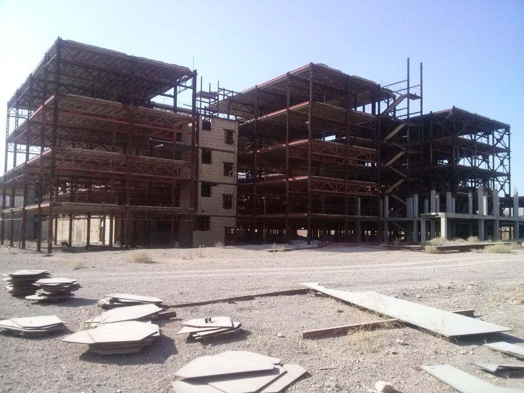 دانشگاه آزاد نجف آباد