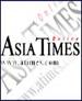 asiaTimes_4