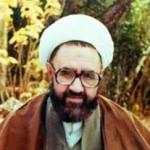mozakereh ba amrica shahid motahari