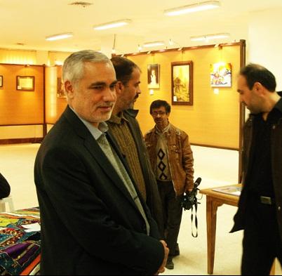 نمایشگاه نجف آباد