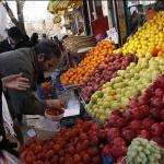 bazarmiveesfahan92