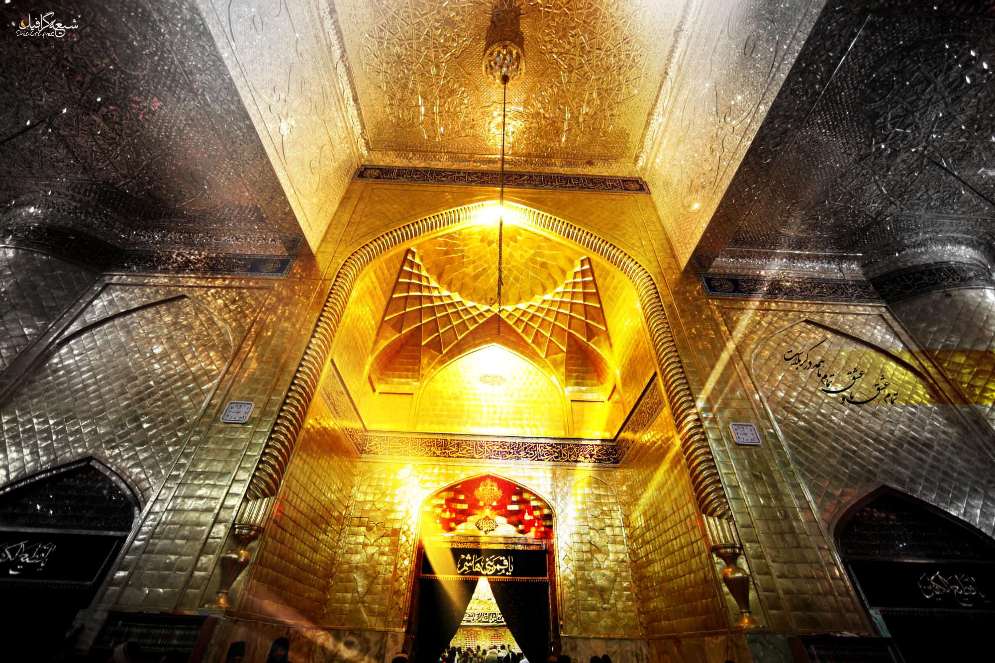 http://sahebnews.ir/files/uploads/2013/12/ya-abalfazl_by_shiagraphic.jpg
