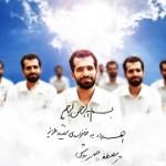 شهید-احمدی-روشن-(2)