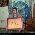 کمپین عاشقان حضرت محمد (10)