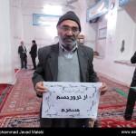کمپین عاشقان حضرت محمد (11)