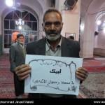 کمپین عاشقان حضرت محمد (12)