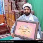 کمپین عاشقان حضرت محمد (13)