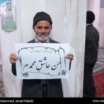 کمپین عاشقان حضرت محمد (14)