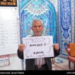 کمپین عاشقان حضرت محمد (16)