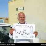 کمپین عاشقان حضرت محمد (19)