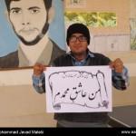 کمپین عاشقان حضرت محمد (2)