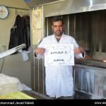 کمپین عاشقان حضرت محمد (21)