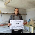 کمپین عاشقان حضرت محمد (22)