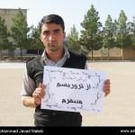 کمپین عاشقان حضرت محمد (24)