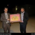 کمپین عاشقان حضرت محمد (3)