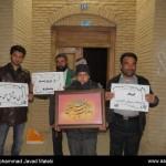کمپین عاشقان حضرت محمد (4)