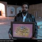 کمپین عاشقان حضرت محمد (5)