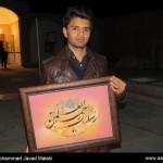 کمپین عاشقان حضرت محمد (6)