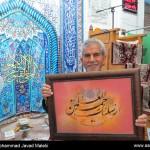 کمپین عاشقان حضرت محمد (9)
