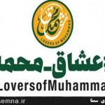 oshaghmohammad