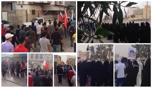 آغاز تظاهرات گسترده در بحرین