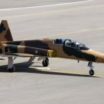 جنگنده ایرانی