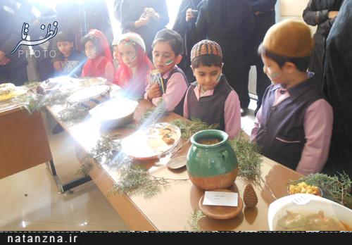 استشهاد محلی سرپرست خانواده برگزاری جشنواره غذا های سنتی و محلی در اداره بهزیستی نطنز ...
