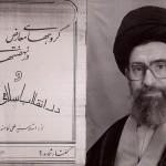 sokhanrani-montasher-nashodeh-az-rahbar