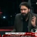شبکه امام حسین