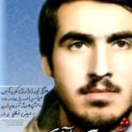 مسعود آخوندی