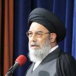 ayatollah-sayyed-yousof-tabatabaei-nejad