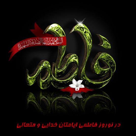 sioKe5qH_535