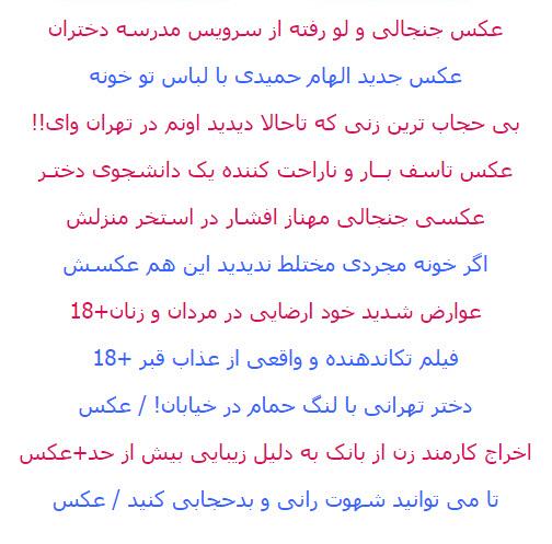 2015-04-13_13-50-58