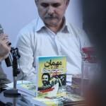 خاطرات سرهنگ خلبان محمد غلامحسینی