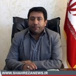 mousavi-zendan-shahreza-244x172