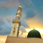 Madina_Al_Nabi
