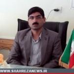 taki-jahad-shahreza-244x172