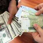 کاهش نرخ ارز - تیتر